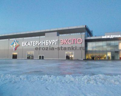 Екатеринбург, 24-26.11.2015