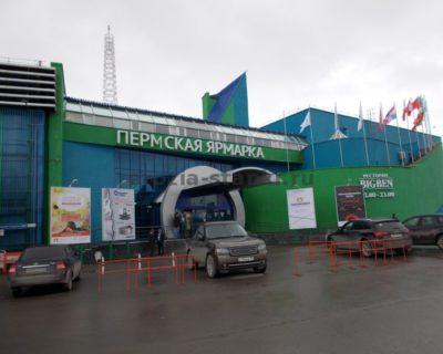 Пермь. Апрель, 20-22, 2016 г. Металлообработка