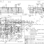 Матрица сталь Х12МФ. РБ