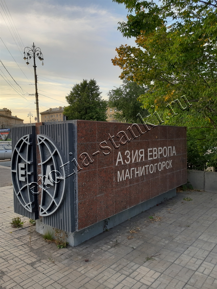 Отчет о ПНР 7763F, сентябрь 2020 г. Магнитогорск