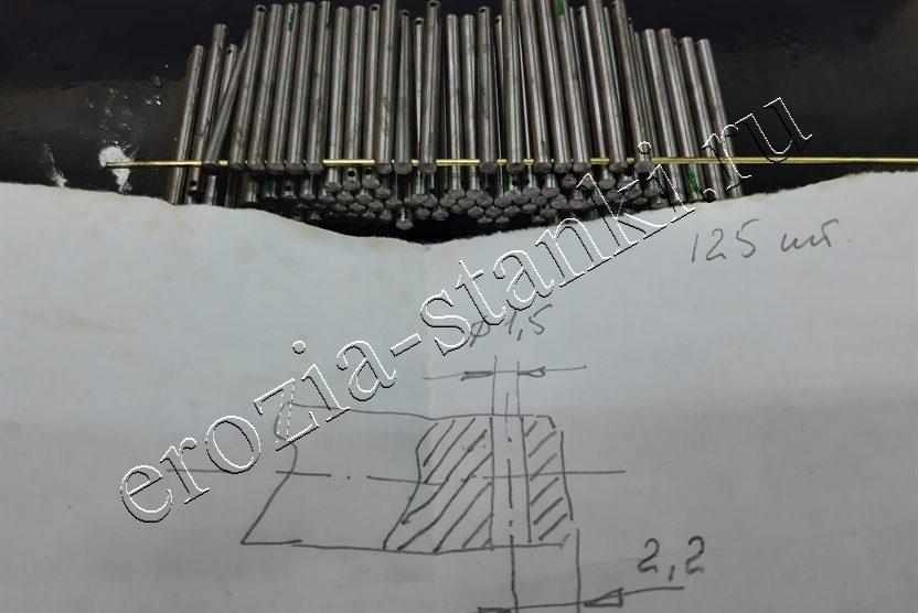 Отверстия 1,5 мм в закаленных штифтах. РБ