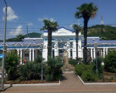 Абхазия 2018
