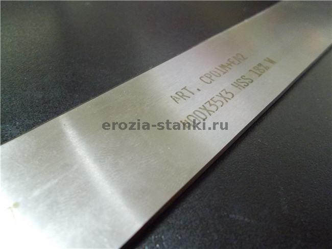 Ножи для террасной доски