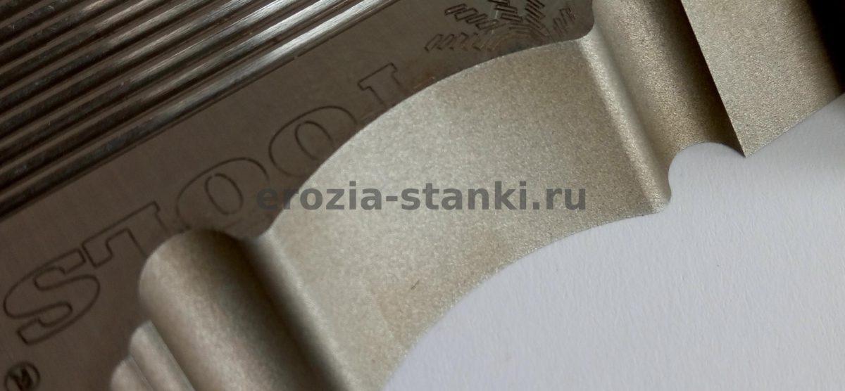 Ножи с улучшенной шероховатостью