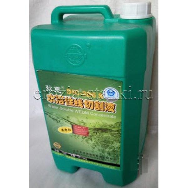 Лучшая СОЖ для китайских электроэрозионных станков DIC-206. Вес 10 кг.