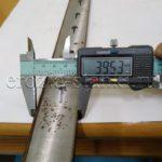 Точность вырезания шпоночных пазов на высоте 340мм