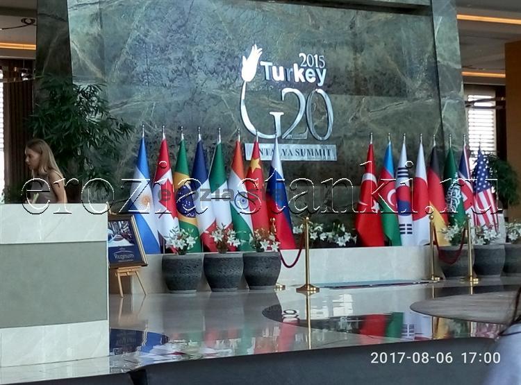 Турция 2017. Центр эрозионных технологий им. Лазаренко