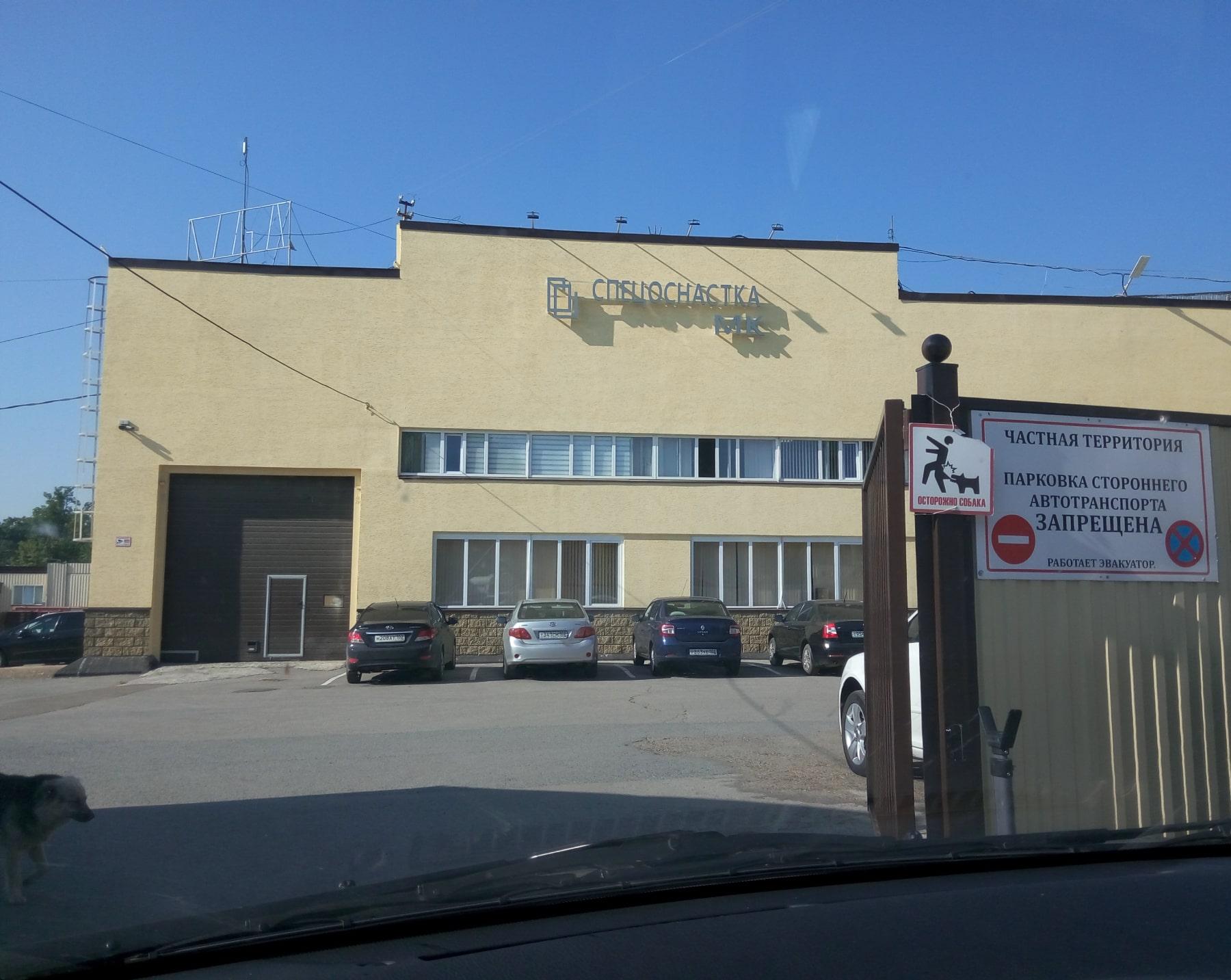 Фото завода Центр эрозионных технологий им. Лазаренко
